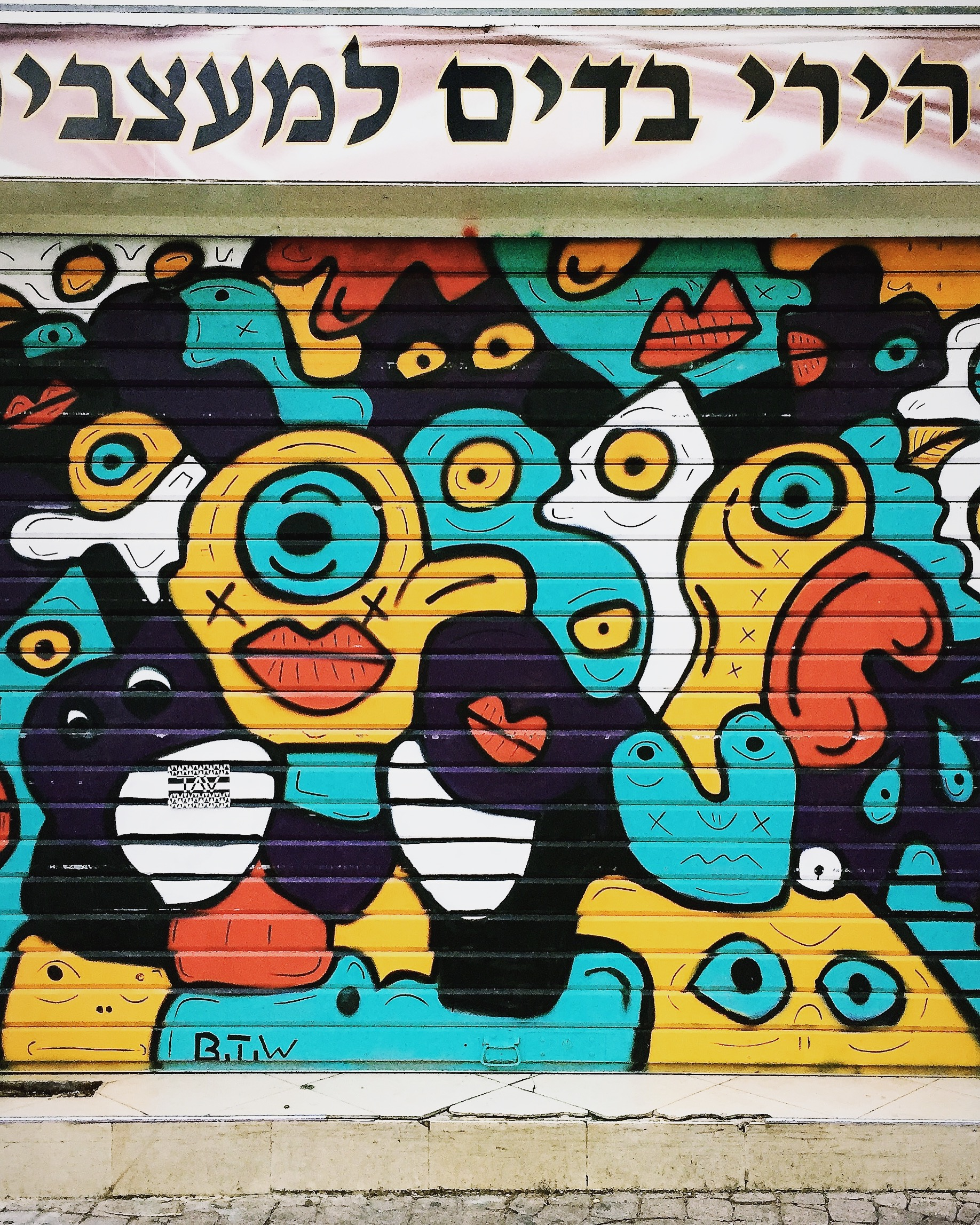 Tel Aviv - street art